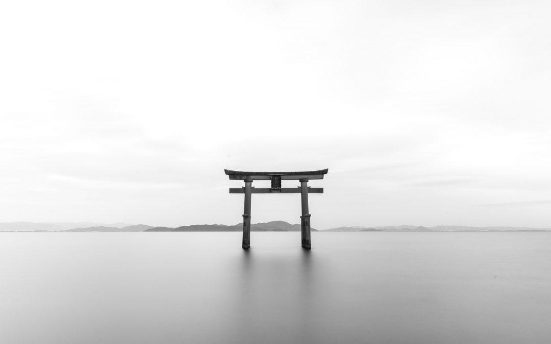 Buddhistische Kunst: Der japanische Weg, Klassen 7-10